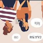 importance of native language